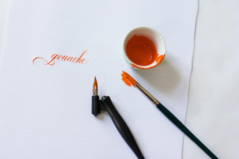 Kalligraphie-Teil-3-Gouache-5
