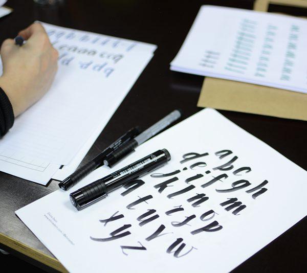 Brush Lettering Alphabet   we love handmade