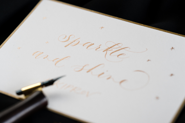 Tintenfuchs: Sparkle | Barbara Wenz