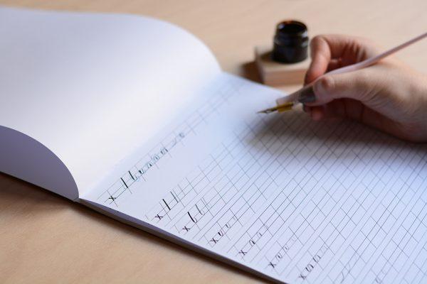 Spitzfeder-Kalligraphie Übungsblock |we love handmade